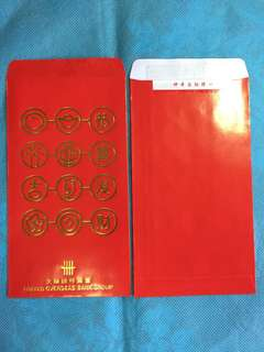 8 pcs UOB Bank Red Packets