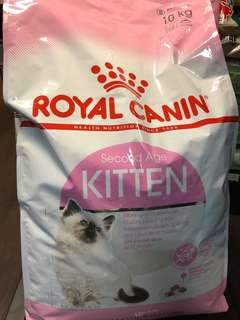 Royal Canin Second Age Kitten - 10kg
