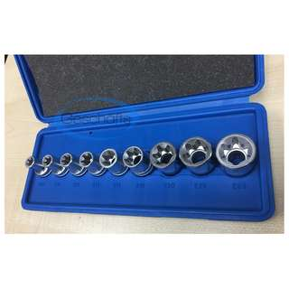 King Toyo E-Torx Socket Set