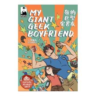 My Giant Geek Boyfriend
