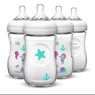 Avent Natural Bottles -seahorse limited edition
