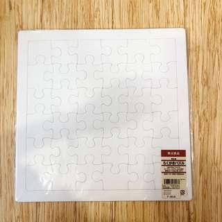 Muji Blank Puzzle