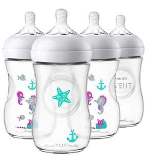 Brand New *Limited Edition* Seahorse Design - 4 pack