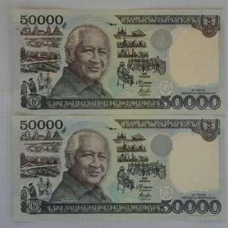 Uang Kertas 2 Seri Berurut Otentik Soeharto 1995