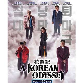 Korean Drama A Korean Odyssey Vol.1-20 End 花游记 DVD
