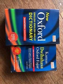 Oxford English-English-Malay