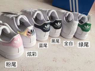 (兩件包郵 )Adidas original STAN SMITH