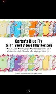 Baby Corp 5 Piece Set Carter's Bodysuits (Randomly Given)
