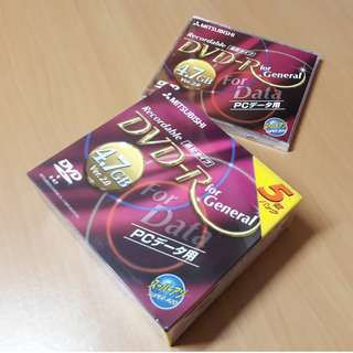 5 Mitsubishi / Verbatim DVD-R Discs