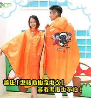 全新Mcp夏日限量版龍珠龜仙流雨衣