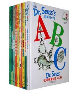 Dr. Seuss Collections (10 books)