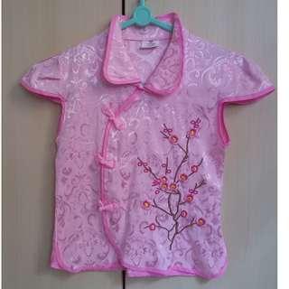 2 Piece Chinese Style Dress