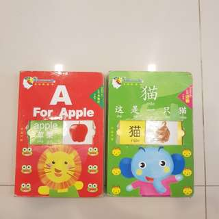 Chinese Books - ABC learning