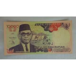 Uang Kertas Otentik Sri Sultan Hamengku Buwono IX 1992
