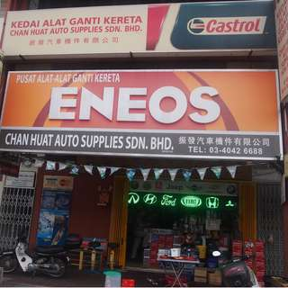 Car Automotive Spare Parts (Honda, Toyota, Perodua, Proton, Nissan)