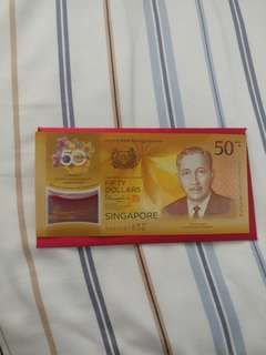 $50 note about Singapore X Brunei