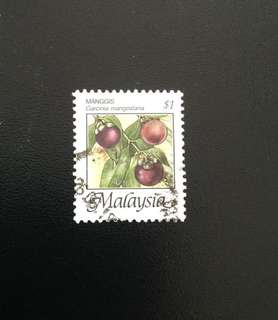 Malaysia 1986 National Fruits Series 1V Used (0393)