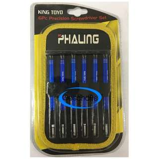 King Toyo Precision Screwdriver Set