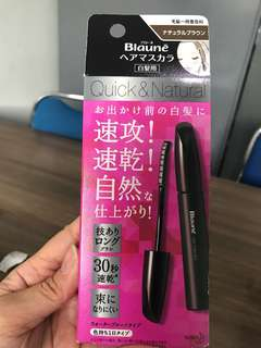 NEW grey hair touch up kit