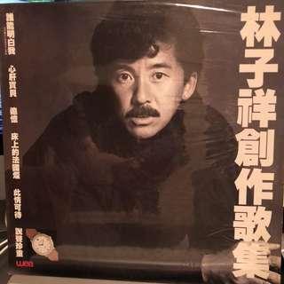 林子祥創作歌集未開封黑膠唱片