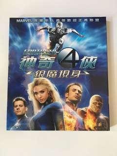 電影VCD-神奇4俠-銀魔現身