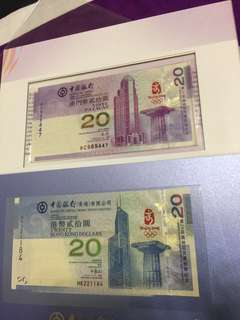 2008 Olympic committee commemorative banknotes