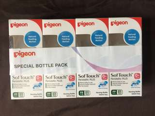 Pigeon Feeding bottle set