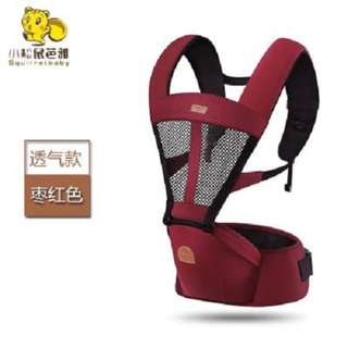 Squirrelbaby Baby Carrier With Hipseat The Most Recommended By Orthopaedic Surgeon