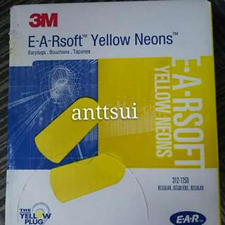 (New Stock Arrival) 3M Uvex Ear Plug (Made In USA) Brand New In Box