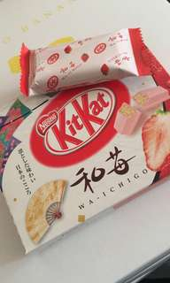 Tokyo strawberry kit kat 士多啤梨味kitkat