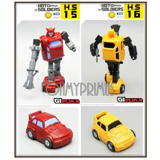Mech Planet Hot Soldiers H.S HS-15 HS15 HS-16 HS16 Mini Car - Transformers Legends Scale Cliffjumper & Hubcap (Set Of 2)