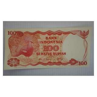 Uang Kertas Otentik Bendungan Tangga Asahan 1984