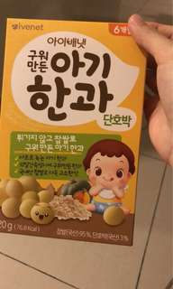 Korean biscuit for 6+