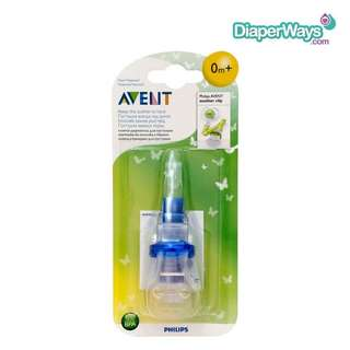 BN Avent soother pacifier clip (blue)