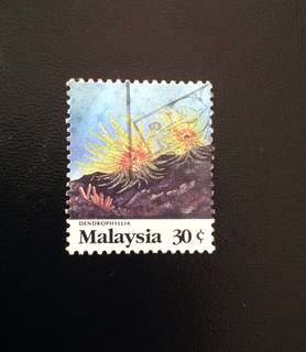 Malaysia 1992 Marine Life (4th Series) Corals 1V Used (0391)