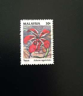 Malaysia 1992 Wildflowers (2nd Series) 1V Used (0391)