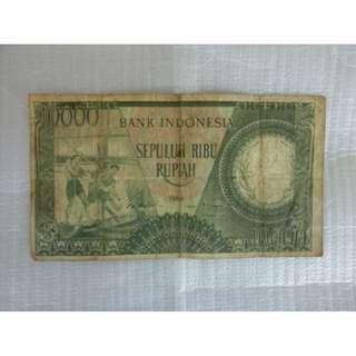 Uang Kertas Otentik Seri Pengganti (X) Pekerja Nelayan Hijau 1964