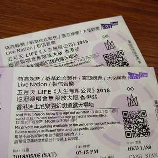 五月天Mayday 2018香港站 迪士尼場