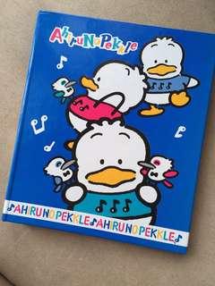 Ahirunopekkle Friendship Diary