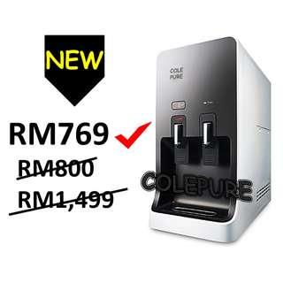 Magic Tong Yang Korea colepure 8201C Water Dispenser Purifier UF Alkaline Filter Boiler