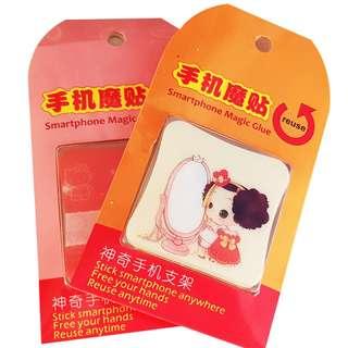 Reuse Smartphone Magic Glue
