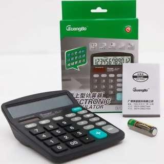 Guang Bo Calculator
