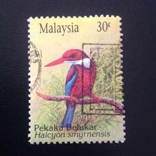 Malaysia 1993 Kingfishers 30c Used SG512 (0143)