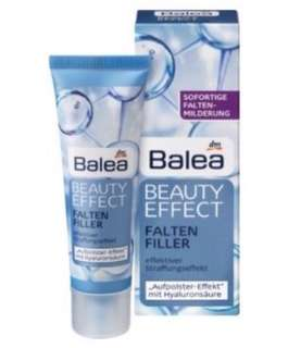 德國 Balea玻尿酸保濕緊緻精華乳 30ml