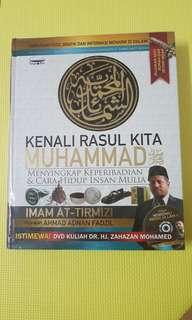 Kenali Rasul Kita Muhammad SAW