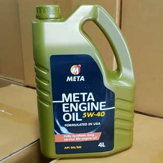 Limited Time Promo: 4L Meta Engine Oil Fully Synthetic SAE 5W-40 API SN/SM