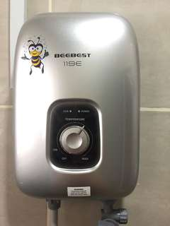 BeeBEST Water Heater (NEW)