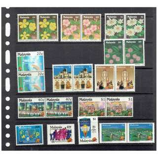 Malaysia Mint Stamps as in Picture