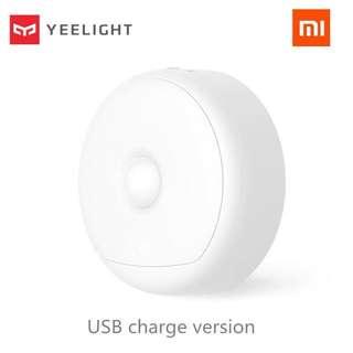 Xiaomi Sensor Light