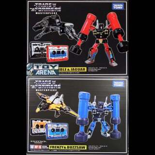 Transformers Masterpiece Soundwave Ravage Rumble Frenzy Buzzsaw Mp-13 Mp-15 Mp-16